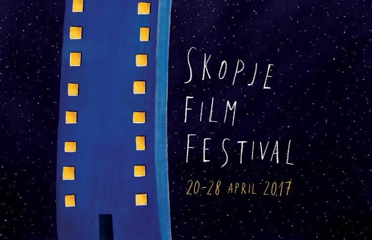 Скопски Филмски Фестивал  од 20   28 април