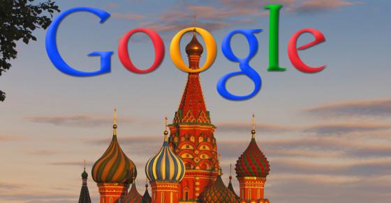 Гугл ќе се  тепа  со руската пропаганда