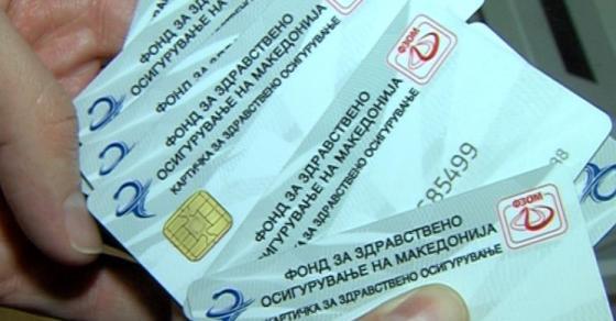 НОВА ДАВАЧКА  Пациентите да плаќаат по 30 денари за посета на матичен