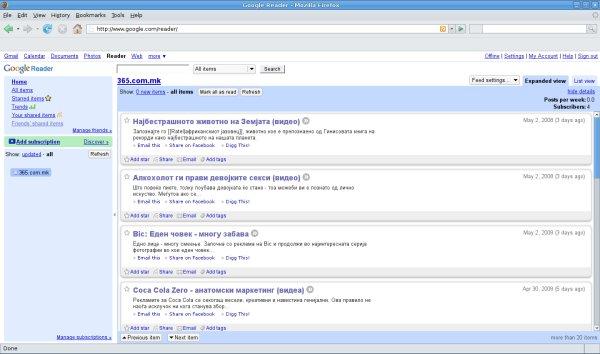 screenshot-google_reader_-_mozilla_firefox